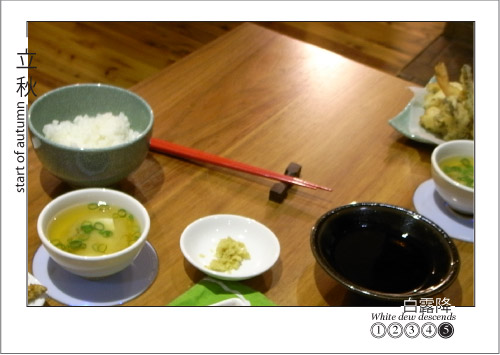 Start of autumn 10 of 15